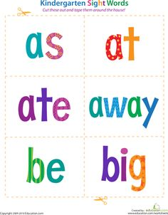 Worksheets: Kindergarten Sight Words: As to Big