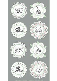 Snowflakes Melody Arts — Ideas and Designs for Eid Celebration Carte Eid Mubarak, Eid Mubarak Stickers, Eid Stickers, Eid Crafts, Ramadan Crafts, Diy And Crafts, Photos Eid, Diy Eid Cards, Fest Des Fastenbrechens