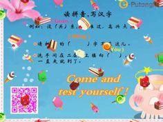 每日普通話 Daily Mandarin Chinese – Please write down Chinese characters acco...