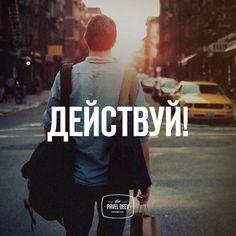 павел деев: 20 тыс изображений найдено в Яндекс.Картинках