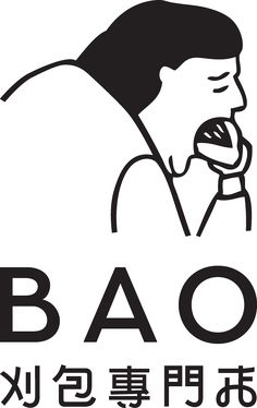 The original BAO destination in London. We have 3 locations in London. London Logo, Bao London, London Illustration, Illustration Sketches, Chinese Logo, Logo Character, Branding Design, Logo Design, Japan Logo