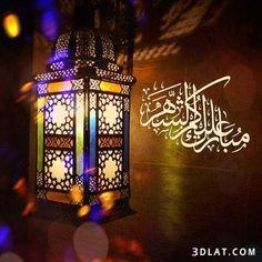 مبارك عليكم الشهر رمضان Ramdan Kareem, Eid Greetings, Ramadan Decorations, Candle Lamp, Islamic Pictures, Lanterns, Best Gifts, Clock, Ceiling Lights