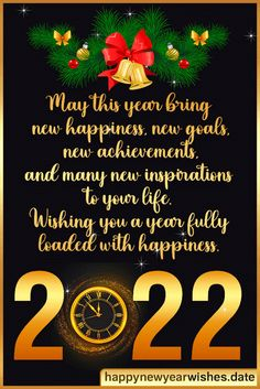 Happy New Year Fireworks, Happy New Year Gif, Happy New Year Quotes, Happy New Year Greetings, Quotes About New Year, Snow Covered Christmas Trees, Merry Christmas Quotes, Merry Christmas Happy Holidays, Christmas And New Year