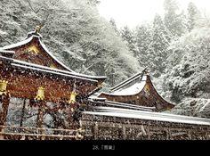 The Kifune Shrine, Japan.