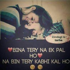 Wish... HashBaba.. ☺❤