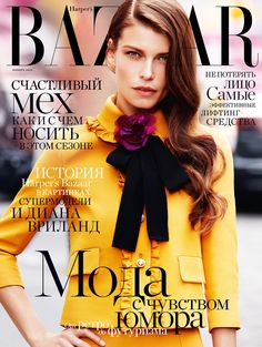 Louise Pedersen Pose on Harper's Bazaar Russia Magazine November 2015 cover Photoshoot