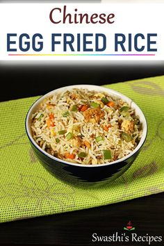 Egg recipes - Collection of 52 anda recipes - Swasthi's Recipes Easy Rice Recipes, Veg Recipes, Spicy Recipes, Indian Food Recipes, Vegetarian Recipes, Cooking Recipes, Cooking Rice, Paneer Recipes, Egg Rice Recipe