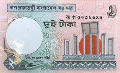 2 Taka, Bank of Bangladesh.