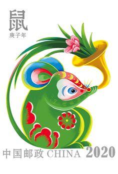 Chinese New Year Design, Chinese New Year 2020, New Year Art, Graffiti Drawing, Cute Rats, Year Of The Rat, Lunar New, Text Effects, Illustration Art