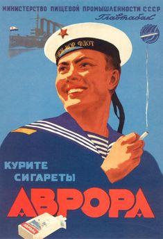 Old russian poster Old Posters, Illustrations And Posters, Vintage Posters, Retro Ads, Vintage Advertisements, Vintage Ads, Graphics Vintage, Soviet Navy, Propaganda Art
