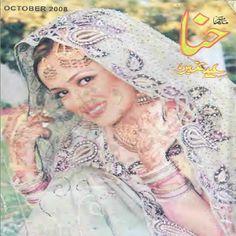 Free Download and Read Online Monthly Urdu Magazine Hina Digest October 2008 pdf Urdu Risalay pdf