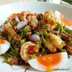 """""""ยำถั่วพูกุ้งสดกับไข่ต้มยางมะตูม"""" อาหารไทยแบบว่าดีงาม แต่แซ่บเวอร์ - Pantip"""