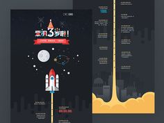 Timeline Page by Marco Yu