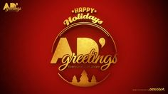 AD Greetings Christmas gold on Behance