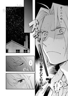 Fullmetal Alchemist Brotherhood, Fullmetal Alchemist Edward, Manga Couple, Anime Love Couple, I Love Anime, Winry And Edward, Ed And Winry, Anime Couples Drawings, Anime Couples Manga