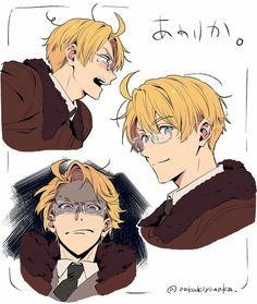 America Why U Soo Handsome! Hetalia Anime, Hetalia Fanart, Alfred Jones, Hetalia America, Hetalia Characters, Mundo Comic, Hetalia Axis Powers, Usuk, Another Anime