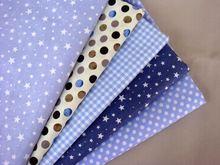 5 unids 40 * 50 cm Blue Star Series tela de algodón Fat Bundle Telas Quilting Patchwork Tilda Diy Quilting juguete del bebé cama de costura Tecido(China (Mainland))