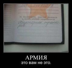 Фото-юмор | VK