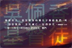 吳佩香 ※ 2013.11.24 決志信耶穌
