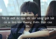 Boy Quotes, S Quote, Singing, Idol, Fans