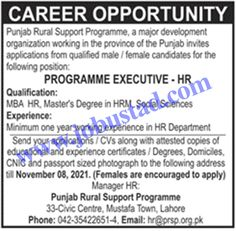 Today Jobs in Punjab Rural Support Programme 2021 has been announced through the advertisement and applications from the suitable persons are invited on the prescribed application form. In these Latest PRSP Jobs 2021 the eligible Male/Female candidates from across the country can apply through the procedure defined by the organization and can get these Jobs ... Read more The post Jobs in Punjab Rural Support Programme 2021 – PRSP Jobs 2021 appeared first on JobUstad.