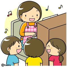 Archivo de álbumes Preschool Routine, Preschool Classroom, Kindergarten, Image Clipart, Cute Clipart, Animation Schools, School Clipart, Sunday School Crafts, Blog Writing