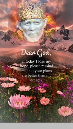 God Sai