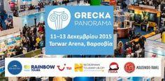 """1η Αποκλειστική Έκθεση για την Ελλάδα στην Πολωνία """"GRECKA PANORAMA"""", 11-13 Δεκεμβρίου 2015 στο Torwar Arena, Βαρσοβία"""