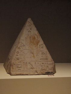 Pyramidion, Tomb sculptor Pyay under Seti I, 19th Dynasty