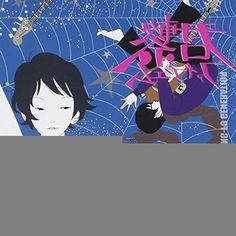 Kimi Tsunagi Five M by Asian Kung-Fu Generation (2003-11-19)