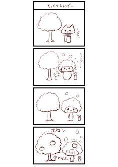 にゃんこま漫画711