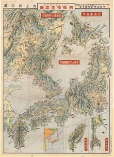 1930s pictorial map of the Japan Empire including Taiwan, Manchuria and Korea.