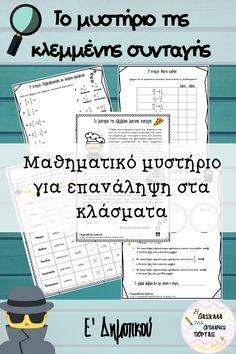 School Themes, Fractions, Primary School, School Projects, Mathematics, Crafts For Kids, Preschool, Teacher, Activities