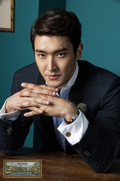 """King of Dramas"" official pic - Siwon"