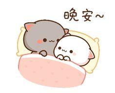 Cute Bear Drawings, Cute Animal Drawings Kawaii, Cute Kawaii Animals, Kawaii Cat, Kawaii Drawings, Cute Love Pictures, Cute Love Gif, Cute Love Memes, Cute Cartoon Images