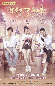 New Korean Drama, Korean Drama Movies, Watch Drama Online, Kdramas To Watch, 4k Gaming Wallpaper, Chines Drama, Dramas Online, Intense Love, Drama Fever