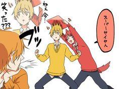 Dynamic Poses, Sword Art Online, Memes, My Hero Academia, Chibi, Cool Art, Anime Art, Singer, Manga