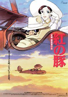 """宮崎駿の短編漫画を映画化した長編アニメーション。ファシスト党の台頭する1920年代のイタリアを背景に、呪いを受けて""""豚""""となった中年パイロットの活躍を描く。"""