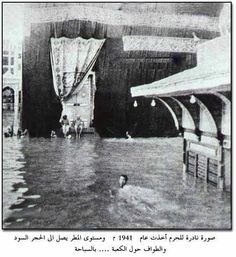 Fload at Ka'bah 1941