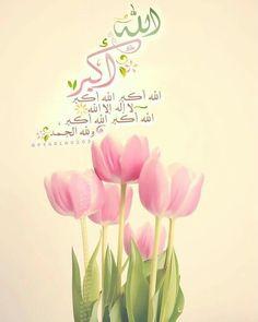الله اكبر Islam Religion, Holy Quran, Ramadan, Holi, Allah, Islamic, Facebook, Quotes, Flowers