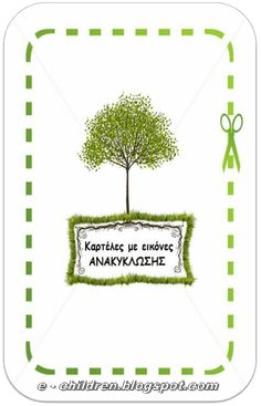 Los Niños: Καρτέλες Αναφοράς για την Ανακύκλωση Earth Day, Save Energy, Lesson Plans, Recycling, Environment, Place Card Holders, Herbs, How To Plan, Education