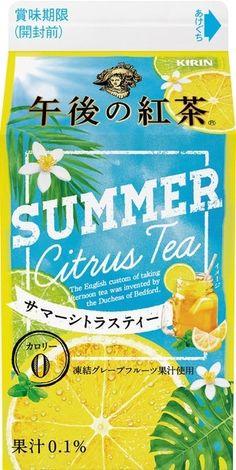 KIRIN 午後の紅茶 サマーシトラスティー パック500mlの口コミ・評価・値段・価格情報【もぐナビ】