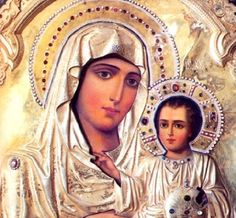 Blessed Virgin Mary, Orthodox Icons, Holidays And Events, Madonna, Mona Lisa, Religion, Princess Zelda, Culture, Artwork