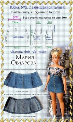 Clothes for Barbie and other dolls.'s album couture doll Miko. Clothes for Barbie and other dolls.'s album Child Doll Miko. Garments for Barbie and different Cuco… Barbie Clothes For Sale, Sewing Barbie Clothes, Barbie Sewing Patterns, Vintage Barbie Clothes, Doll Dress Patterns, Clothing Patterns, Diy Clothes, Clothes Hangers, Clothes Storage
