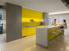 Vocon has designed the new office of Cleveland-based law firm Zashin & Rich. Cleveland-based law firm Zashin & Rich has a rock 'n roll attitude Office Kitchenette, Kitchenette Design, Cocina Office, Pantry Design, Kitchen Office, Workspace Design, Office Interior Design, Kitchen Interior, Kitchen Decor