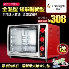 Ckf-25sn oven color household 30 belt yogurt function