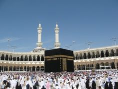 Umrah package fulfilling this dream journey which fits tremendous award you will get at cheap rate these umrah package for performing this spiritual journey