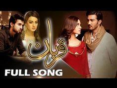Love Songs Hindi, Song Hindi, Best Songs, Pakistani Music, Pakistani Dramas, Romantic Love Song, Romantic Poetry, Abba Lyrics, Old Song Download