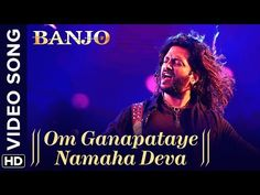 ॐ गणपतये Om Ganapataye Namaha Deva Hindi Lyrics