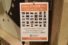 里親さんブログわっしょいと長崎料理 - http://iyaiya.jp/cat/archives/77214